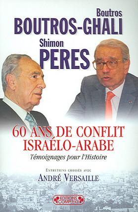 60 ans de conflit israélo-palestinien