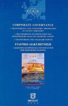 Corporate governance. Transparency and investors' protection in listed companies