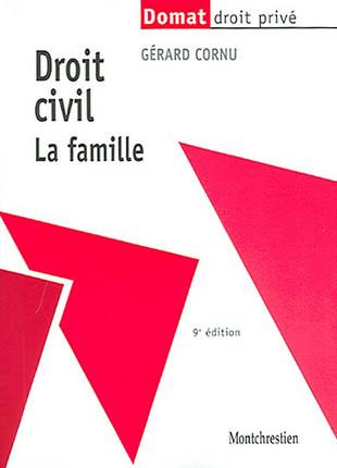 Droit civil. La famille