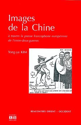 Images de la Chine à travers la presse francophone européenne de l'entre-deux-guerres
