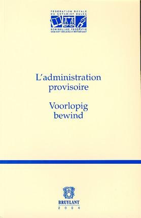 L'administration provisoire