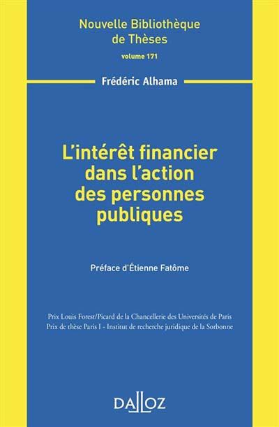 L'intérêt financier dans l'action des personnes publiques