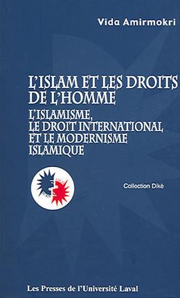 L'Islam et les droits de l'homme