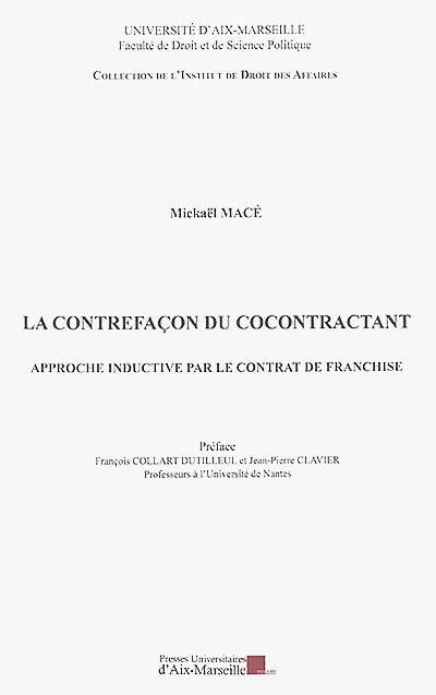 La contrefaçon du cocontractant