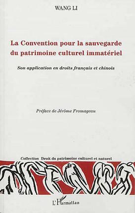 La Convention pour la sauvegarde du patrimoine culturel immatériel