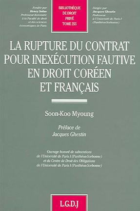 La rupture du contrat pour inexécution fautive en droit coréen et français