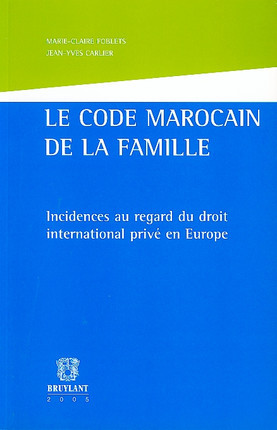 Le code marocain de la famille