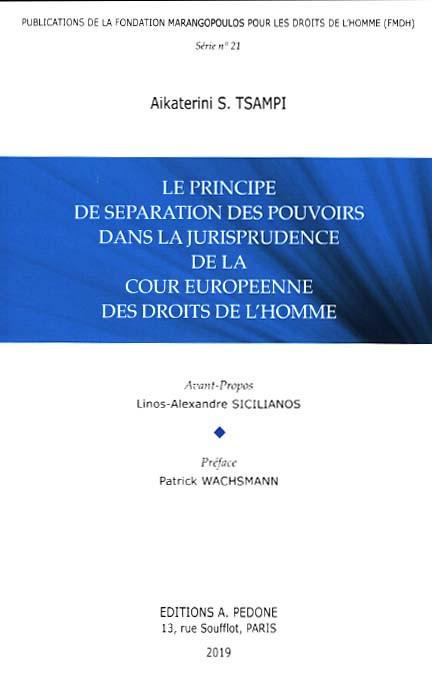 Le principe de séparation des pouvoirs dans la jurisprudence de la Cour européenne des droits de l'homme