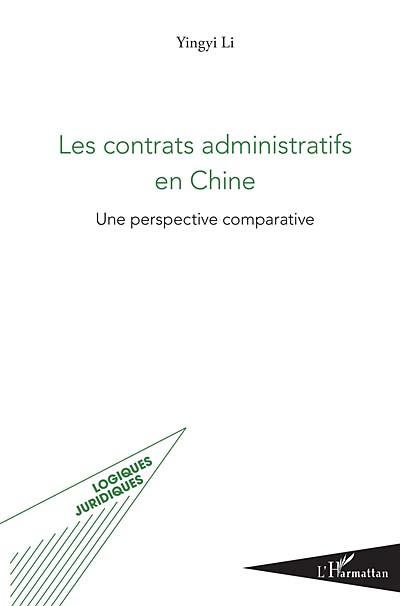 Les contrats administratifs en Chine