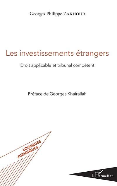 Les investissements étrangers