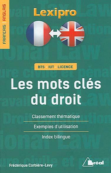 Les mots-clés du droit français-anglais