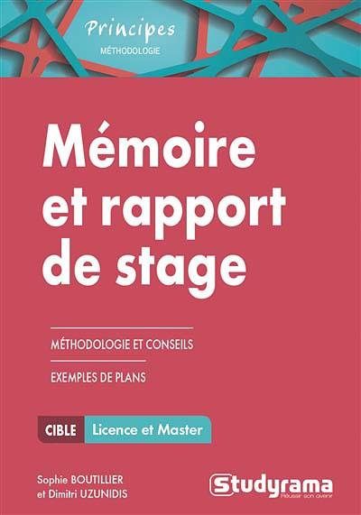Mémoire et rapport de stage