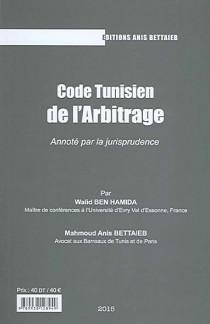 Code tunisien de l'arbitrage