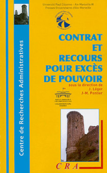 Contrat et recours pour excès de pouvoir