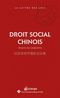 Droit social chinois