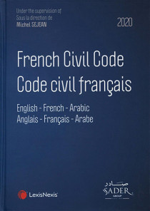 French Civil Code - Code civil français 2020