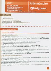 Institutions juridictionnelles (judiciaires et administratives) (dépliant)