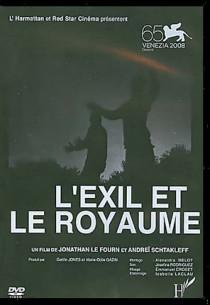 L'exil et le royaume (DVD)
