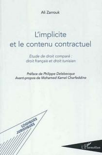 L'implicite et le contenu contractuel