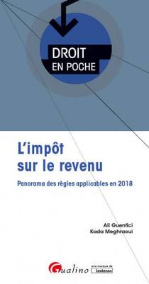 L'impôt sur le revenu [EBOOK]