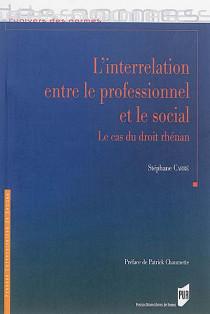 L'interrelation entre le professionnel et le social