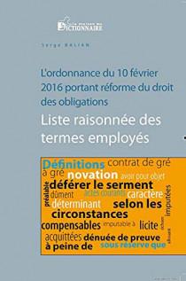 L'ordonnance du 10 février 2016 portant réforme des obligations