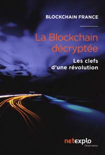 La blockchain décryptée