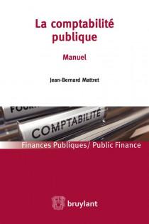 La comptabilité publique