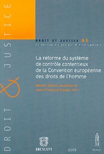 La réforme du système de contrôle