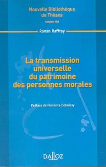 La transmission universelle du patrimoine des personnes morales