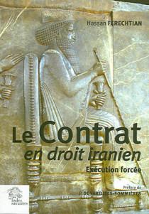 Le contrat en droit iranien