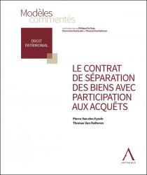 Le contrat de séparation des biens avec participation aux acquêts