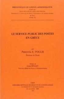 Le service public des postes en Grèce