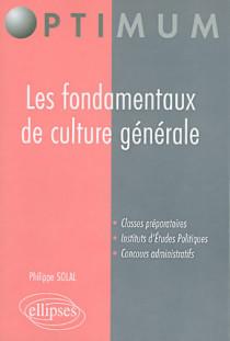 Les fondamentaux de la culture générale