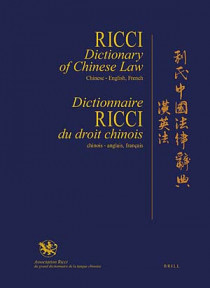 Ricci Dictionary of Chinese Law: Chinese-English, French / Dictionnaire Ricci du droit chinois, chinois-anglais, français