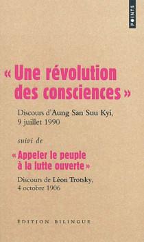 Une révolution des consciences, Discours d'Aung San Suu Kyi, 9 juillet 1990 - Edition bilingue