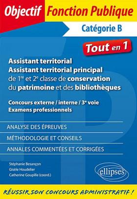 Assistant territorial - Assistant territorial principal de 1re et 2e classe de conservation du patrimoine et des bibliothèques