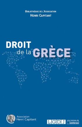 Droit de la Grèce