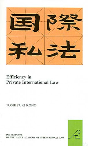 Efficiency in Private International Law