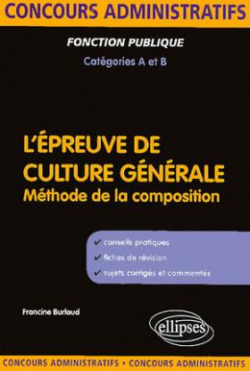 L'épreuve de culture générale : méthode de la composition