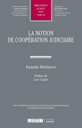 La notion de coopération judiciaire