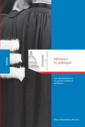 Mémoire et politique